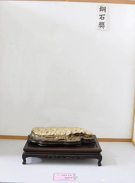 2015漢風展_0415.jpg