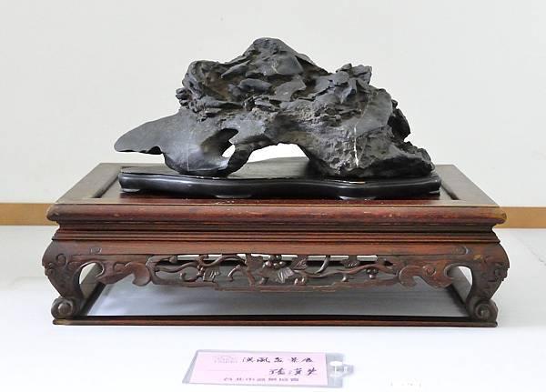 2015漢風展_0419.jpg