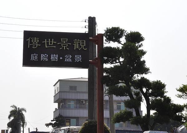 2015華風展0046.jpg