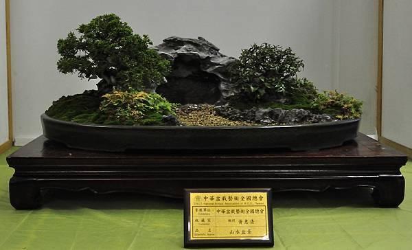 2015華風展0199.jpg
