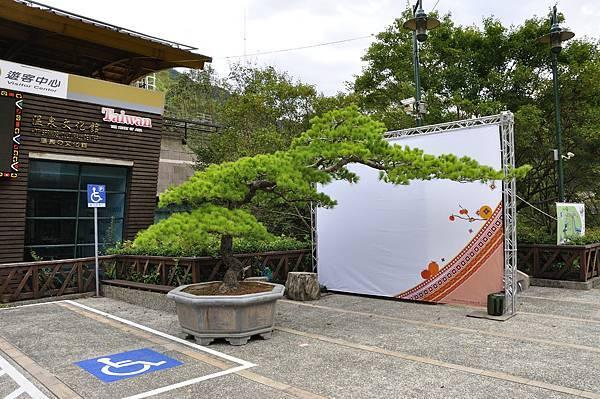 2016華松展_00001.jpg