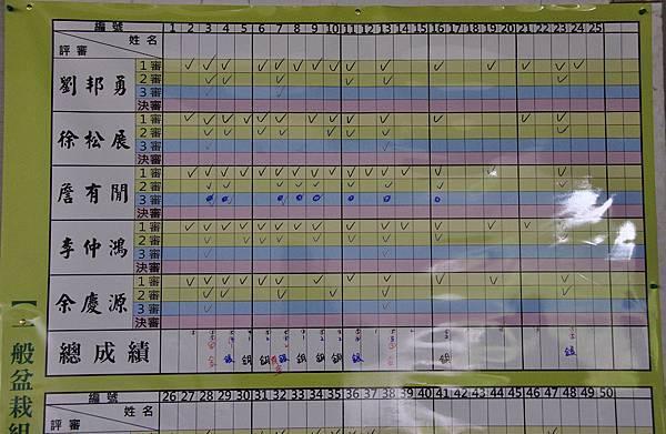 2016明潭松韻樹石大展_00001.jpg
