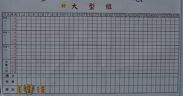 2017台中皋月展_00005.jpg