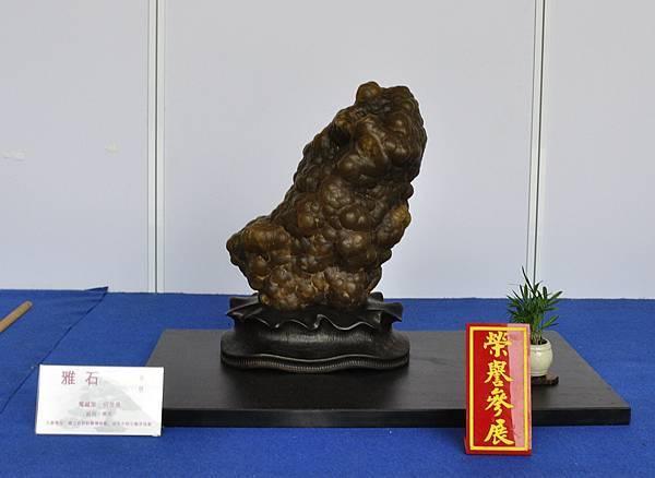 2017台中樹石展_00189.jpg