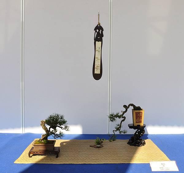 2017雅風展_00075.jpg