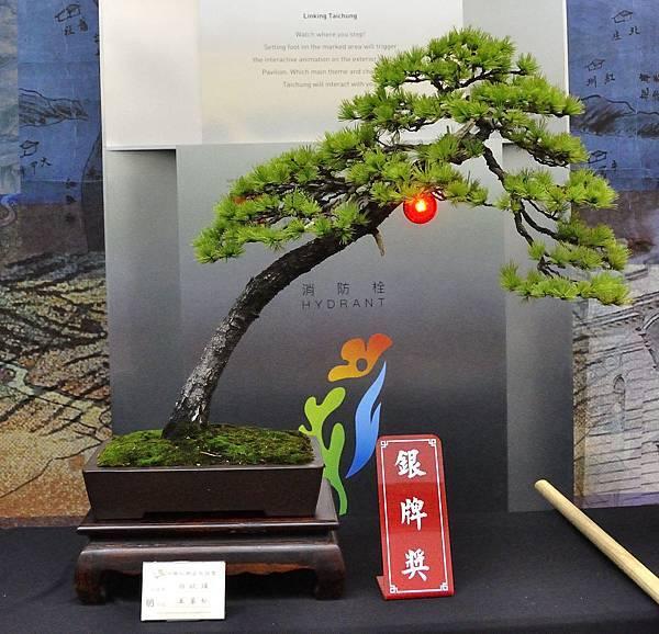 2018華松展_00010.jpg
