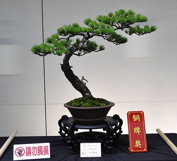 2018華松展_00035.jpg