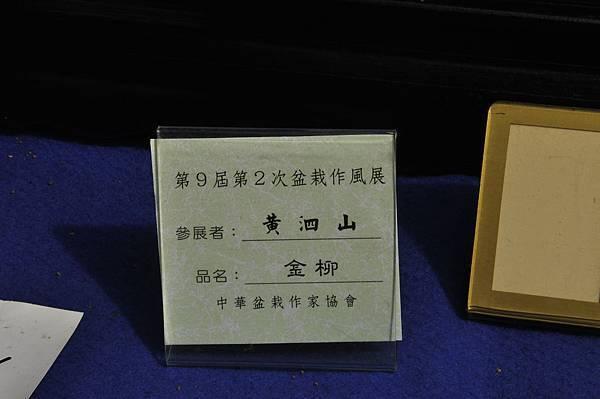 2018作風展_00028.jpg