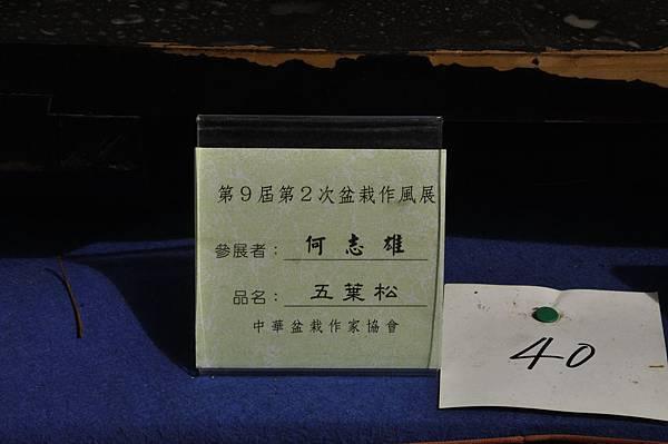 2018作風展_00118.jpg