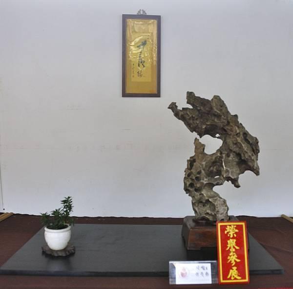 2018台中盆栽展_00174.jpg