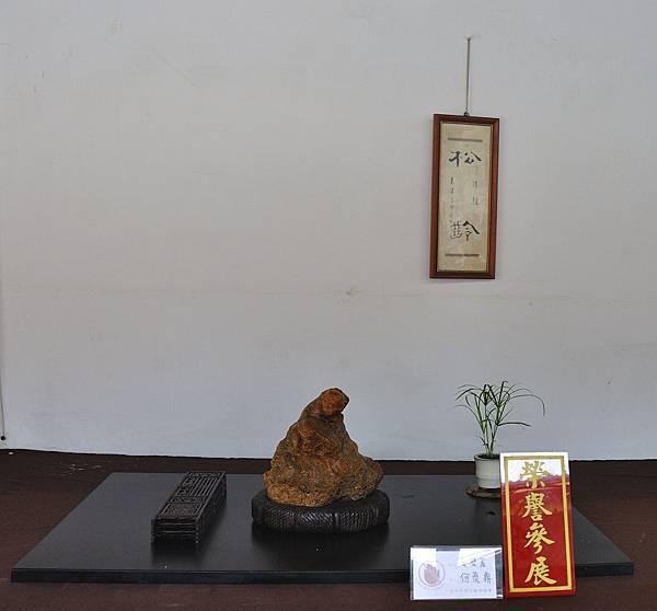 2018台中盆栽展_00175.jpg
