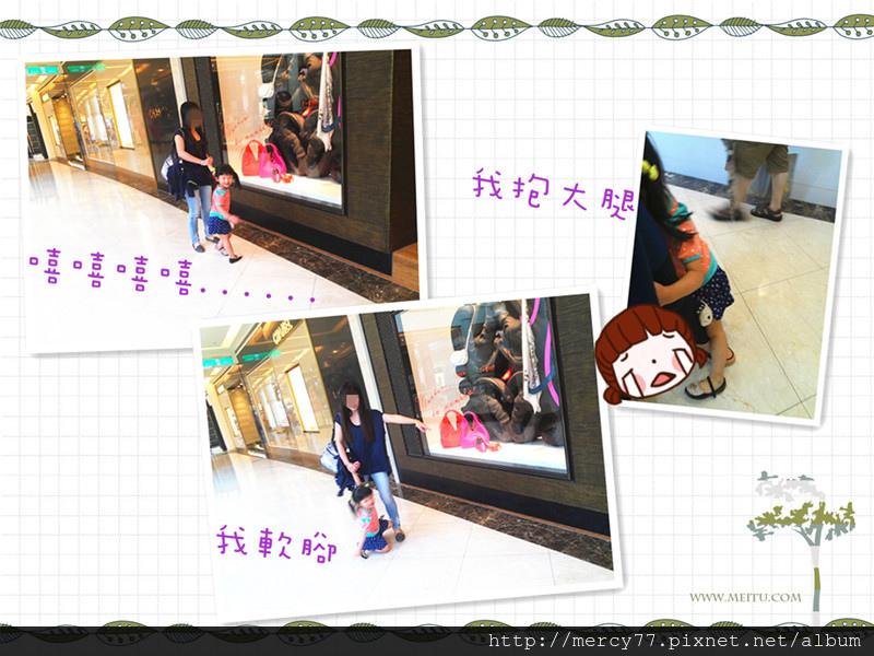 2013-08-17 16.27.42_副本.jpg