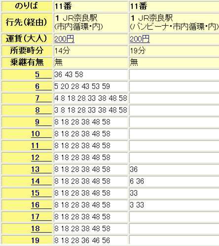 capture-20130913-103219.png