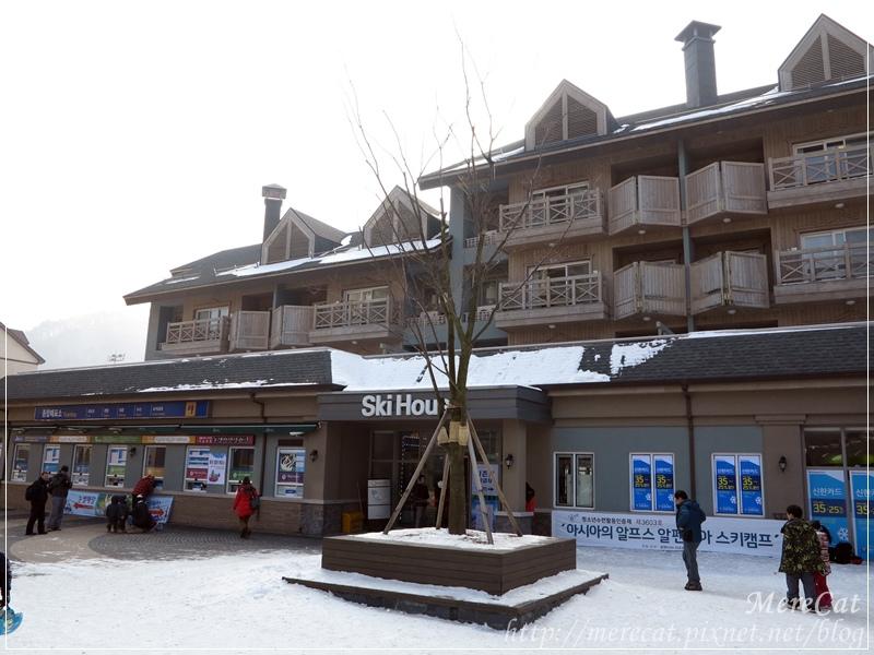 Ski House (3).JPG