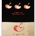 九把刀蘋果戰鬥T 05.jpg