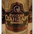 俄羅斯丹達伏特加.jpg