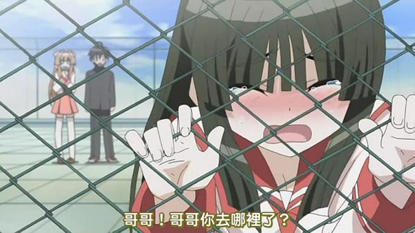 瀨戶的花嫁 04.jpg