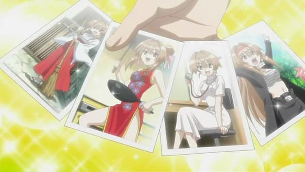 瀨戶的花嫁 05.jpg