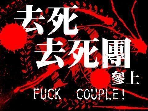 好人卡(男性版).jpg