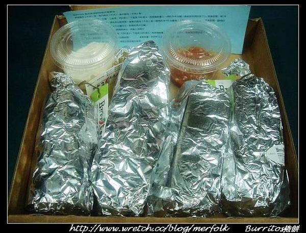 Burritos 墨西哥捲餅_03.jpg