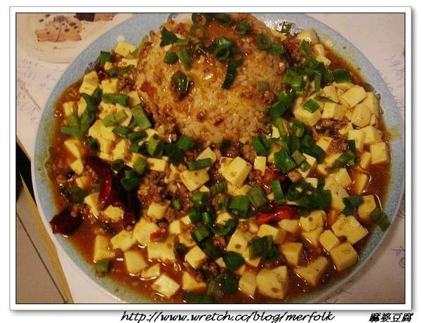 麻婆豆腐 09.jpg