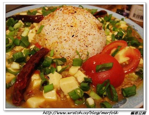 麻婆豆腐 12.jpg