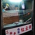 nEO_IMG_三輪車紅豆餅 01.jpg