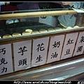 nEO_IMG_三輪車紅豆餅 02.jpg