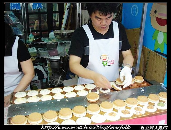 nEO_IMG_祝你幸福紅豆餅 03.jpg