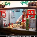nEO_IMG_萬丹紅豆餅 01.jpg