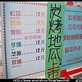 nEO_IMG_萬丹紅豆餅 02.jpg