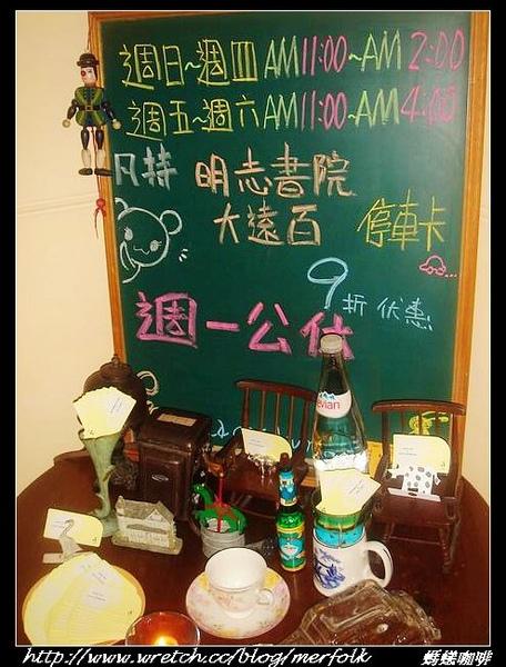 螞蟻咖啡 05.jpg