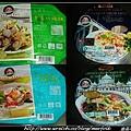 金品DC BOX 01.jpg