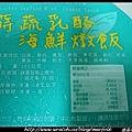 金品DC BOX 05.jpg