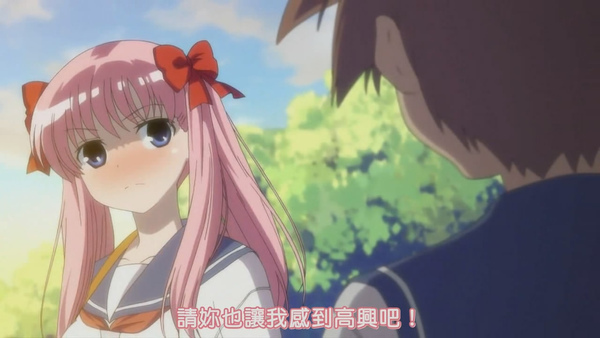 請你也讓我感到高興吧_原村和_咲 Saki.jpg