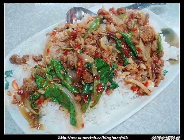 泰媽 泰國料理 12.jpg