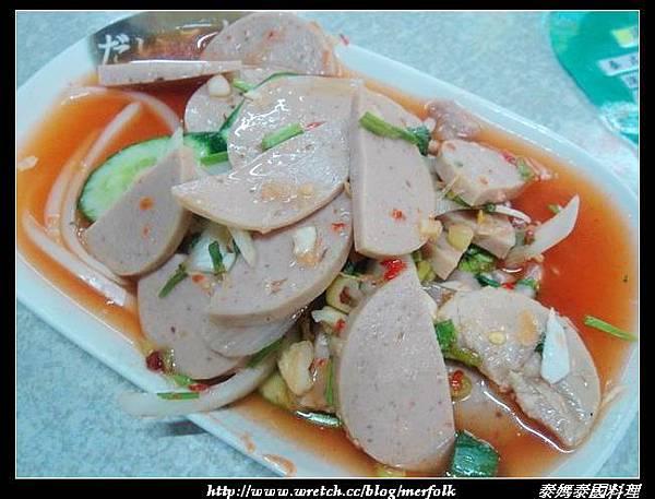 泰媽 泰國料理 14.jpg