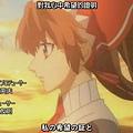 戰場女武神 06.jpg