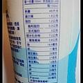 桂格喝的燕麥 03.jpg