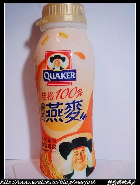 桂格喝的燕麥 05.jpg