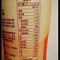 桂格喝的燕麥 06.jpg