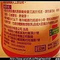桂格喝的燕麥 08.jpg