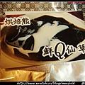 烘培熊仙草粉 02.jpg