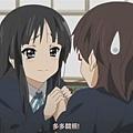 K-ON_08_06.jpg