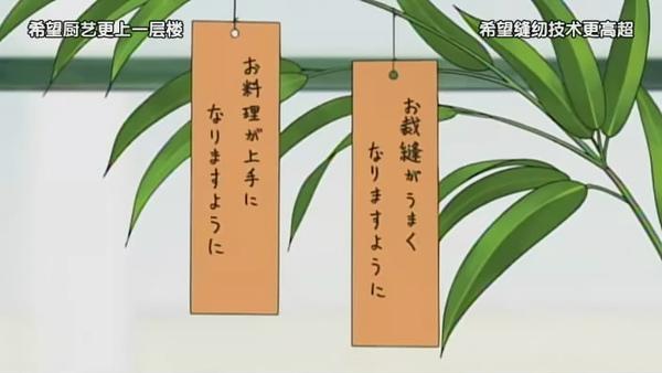 涼宮春日的憂鬱2009_08_03.jpg