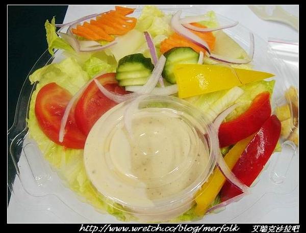 艾瑞克健康蔬果沙拉吧_04.jpg