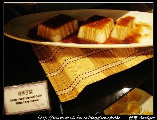 新苑 Amigo 西餐廳 09.jpg