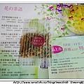 玫瑰佳人花草茶 01.jpg