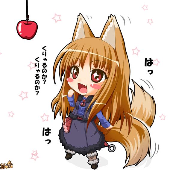 狼與辛香料_誘拐赫蘿