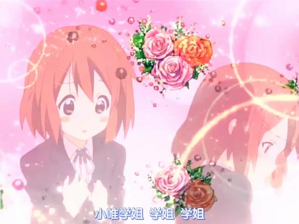 K-ON_09_01.jpg